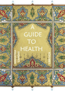 Guide to Health